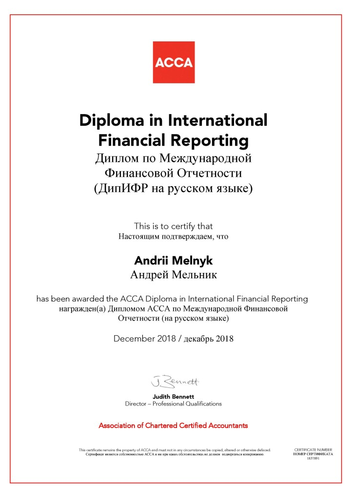 Dip IFR Russia Certificate (December 2018) - 0056440 - Andrii Melnyk - 1837891